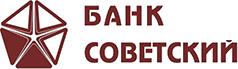 БанкСоветский