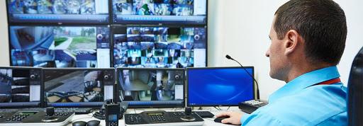 Центр мониторинга пультовой охраны